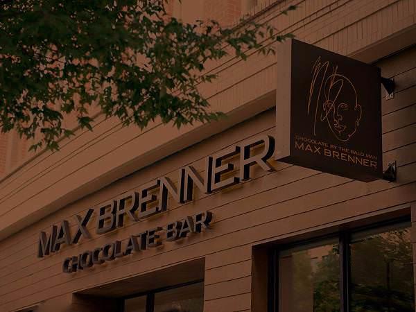 Max Brenner il paradiso di cioccolato a New York